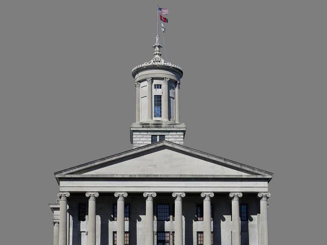 nashville capitol building_109759
