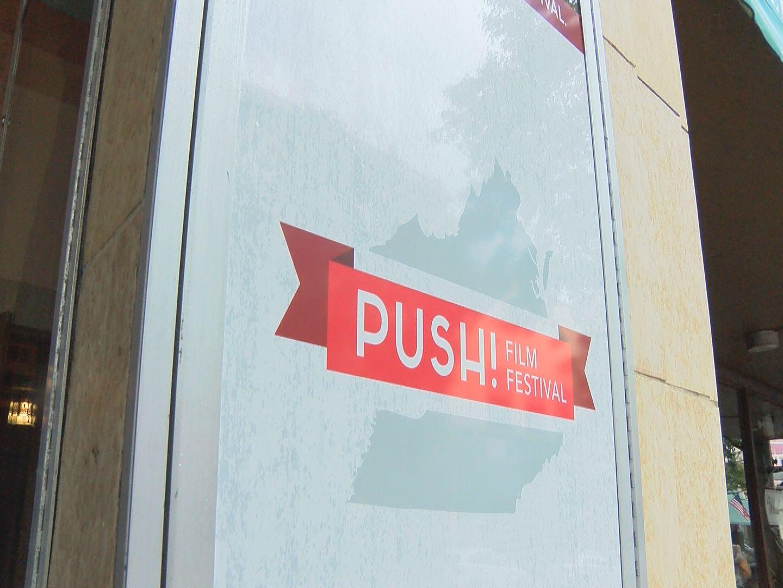 push-film_227737