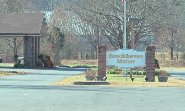 brookhaven-manor_259601