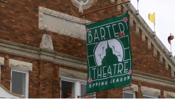 Barter Theater_1522097749458.JPG.jpg