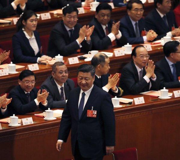 chinaAPphoto_1520770235448.jpeg