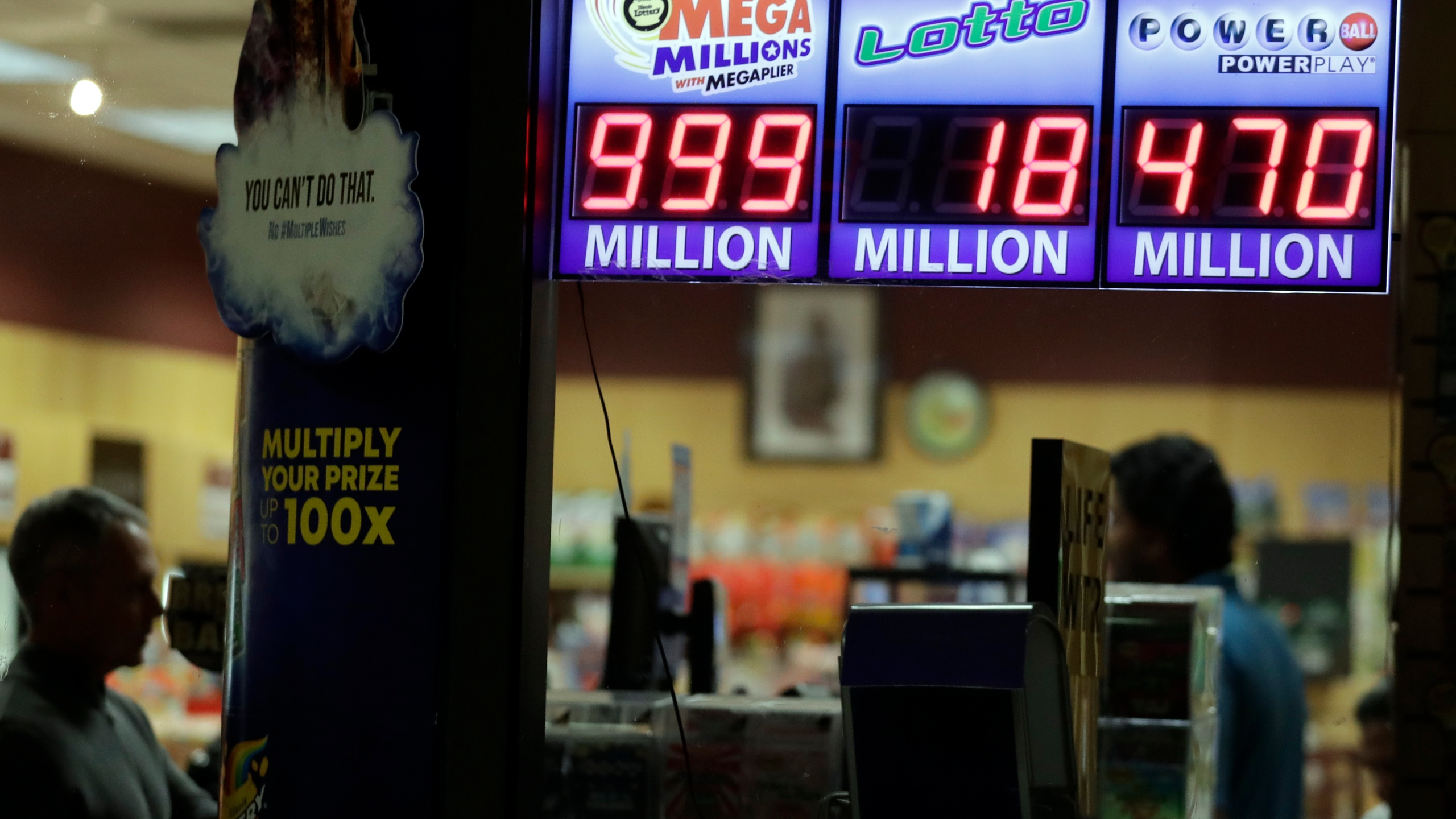 Check Your Tickets 1 6 Billion Mega Millions Jackpot Numbers Announced