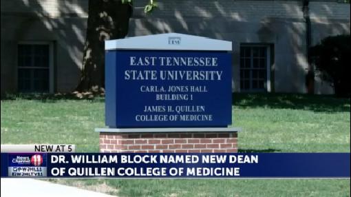 college of medicine_1549505062021.jpg.jpg