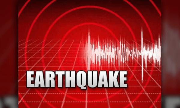 EARTHQUAKE_1553531787416.png