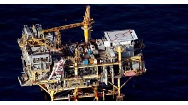 Oil rig_1554113956730.jpg.jpg