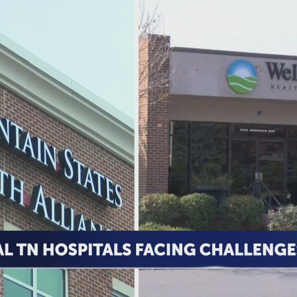 Ballad Health merger is preventing rural hospital closures in region, CEO says