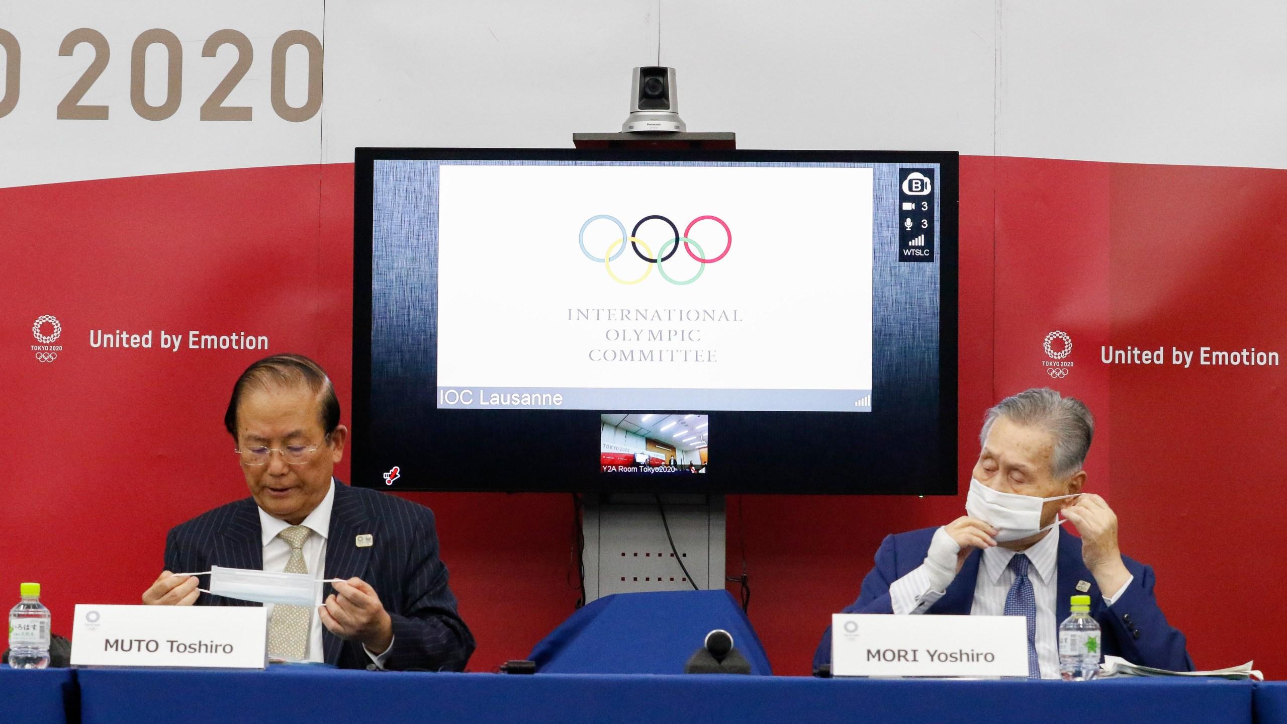 Toshiro Muto, Yoshiro Mori